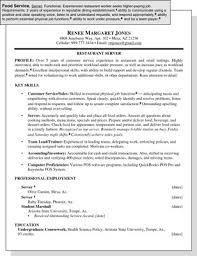 Fast Food Resume Samples by Food Service Resume Template Create My Resume Best Fast Food