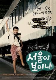 Các Em Đã Thấy Seoul Chưa? Do You See Seoul? – 2008