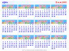calendar-2555.png