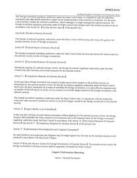 resume while in law school   Spaceresumecv com Dynu