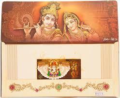 Editable Wedding Invitation Cards Free Wedding Invitations Hindu Wedding Invitation Cards Editable The