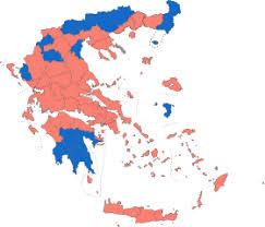 Élections législatives grecques de janvier 2015