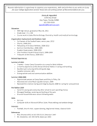 College Admission Resume  cover letter high school resume examples