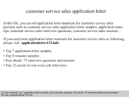 customer service sales application letter In this file  you can ref application letter materials for