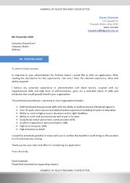 Sample Cover Letter For Concierge Position   Cover Letter Sample