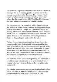 college essay examples texas PrepScholar Blog