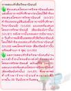 2. สอบกลั่นกรองหัวข้อวิทยานิพนธ์ (เทอม 3) | Tippawan