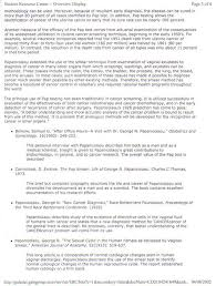 Personal Trainer Resume Example No Experience by Tribute To George Papanicolaou