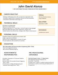 Best Software Engineer Resume by Engineering Resume Samples For Freshers Best Of Mechanical Resume