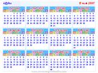 ปฏิทิน 2557 ปฏิทิน 2014 Calendar 2014 - เรื่องจาก Forward Mail ...