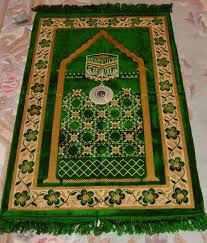 Islamic Prayer Rugs Wholesale This Is A Prayer Rug This Is What They Would Lay Down And Pray In