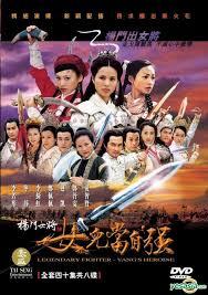 Dương Môn Nữ Tướng Legendary Amazons 2011
