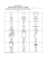 words in the word thanksgiving short u alphabet activities at enchantedlearning com