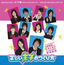 [J-Dorama] Tadashii Ouji no Tsukurikata Images?q=tbn:ANd9GcQBdjK1owVs1m5vhp9iw2q1BR0BE6pNC-YLDyFL06dV-hVL0NdK64FMV8Tr8w