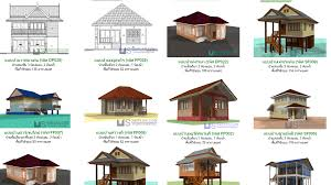 free home designs and plans android apps on google play