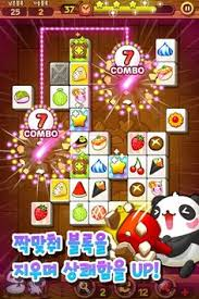 Home Design App Teamlava Fruit Splash Mania App By Teamlava Elimination Puzzle Game Apps