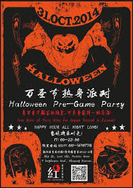 pre halloween party what to do this halloween maybe oct 31 u2013 that u0027s beijing