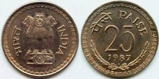 Different types of 25 paise coins