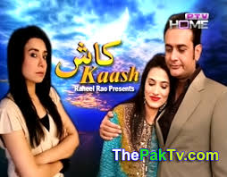 Kaash – Episode 2 – 21st February 2012