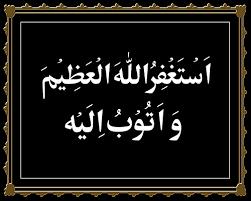 Kisah 37: Beristighfar Selepas Menyebut Alhamdulillah