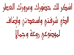 اليأس والأمل :: خطبة نادرة للشيخ محمد حسان Images?q=tbn:ANd9GcQCDMn33a7ORDjbX2b3LbrB8MwCuxk2NAXYrGVTRmmDUDf02w72Lg