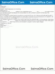 Format Of An Application Letter To A School   teaching letter for