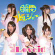 「Loveit(福島)」の画像検索結果