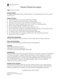 Executive Assistant Job Resume by Administrative Assistant Job Description For Resume Resume Badak