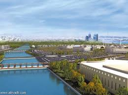 السياحه السودان images?q=tbn:ANd9GcQ