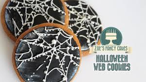halloween spider web cookies biscuit decorating youtube