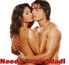 "Watch Very Hot & Sexy Movie ""Needa Leni Adadl"""