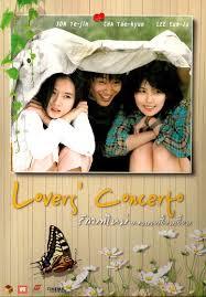 ดูหนัง Lover's Concerto รักบทใหม่ของนายเจี๋ยมเจี้ยม