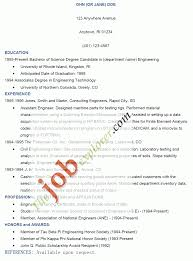 On Campus Job Resume by Breakupus Personable Resume Via Email Sample Cv Format Used In