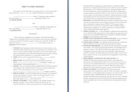 transfer agreement template free contract templates word pdf agreements download free rent to own contract template