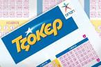 Και νέο τζακπότ στο Τζόκερ! | Onsports.gr