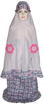 ملابس صلاة للاطفال