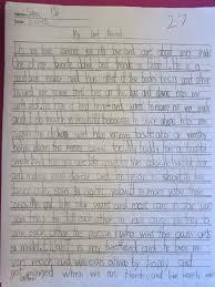 Best friend essay