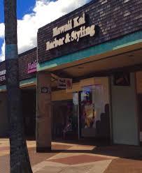 hawaii kai barber u0026 styling 15 reviews barbers 377 keahole