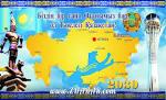 Қазақша%Тәуелсіздік%күні » ZHARAR