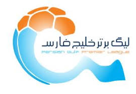 تیم منتخب هفته 28 لیگ برتر