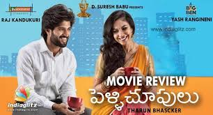 Pelli Choopulu review  Pelli Choopulu Telugu movie review  story          Pelli Choopulu      is one rare  clean rom com where youngsters are as important as elders  Here  for every youngster who dares to dream  there is an elder who