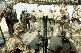 Armed Forces of Saudi Arabia