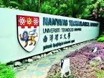 NTU revamps part-time degree programmes | TODAYonline