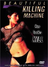 Beautiful Killing Machine (1996) [Vose]