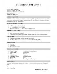 career objective resume examples career objective resume teaching profession professional best cv format for teacher job images guide to the perfect