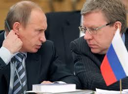 Когда планируется сокращение расходов на оборону в РФ?