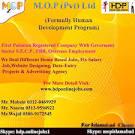 big invitation to all of you - Sukkur - Resumes sukkur.olx.com.pk