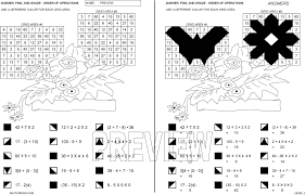 Halloween Quiz Printable by Holiday Math Worksheets By Math Crush