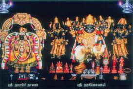 Namakkal Lakshmi Narasimha Swamy