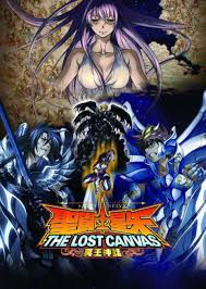 Saint Seiya The Lost Canvas Sub Español